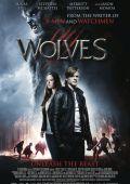 """Постер 7 из 7 из фильма """"Волки"""" /Wolves/ (2014)"""