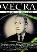 "Постер 2 из 5 из фильма ""Лавкрафт: Страх неизведанного"" /Lovecraft: Fear of the Unknown/ (2008)"