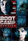 """Постер 3 из 5 из фильма """"Лагерь"""" /Boot Camp/ (2008)"""