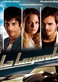 "Постер 1 из 1 из фильма ""Легенда"" /La leyenda/ (2008)"