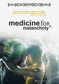 """Постер 1 из 4 из фильма """"Лекарство от меланхолии"""" /Medicine for Melancholy/ (2008)"""