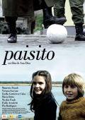 "Постер 3 из 3 из фильма ""Маленькая страна"" /Paisito/ (2008)"
