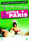 """Постер 5 из 5 из фильма """"Маленький Париж"""" /Little Paris/ (2008)"""