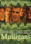 """Постер 4 из 4 из фильма """"Маллиганы"""" /Mulligans/ (2008)"""