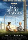 """Постер 6 из 6 из фильма """"Мальчик в полосатой пижаме"""" /The Boy in the Striped Pajamas/ (2008)"""