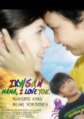 "Постер 2 из 2 из фильма ""Мама, я тебя люблю"" /Ikhsan: Mama I Love You/ (2008)"