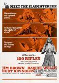 Сто винтовок /100 Rifles/ (1969)