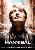 """Постер 13 из 13 из фильма """"Ганнибал"""" /Hannibal/ (2013)"""