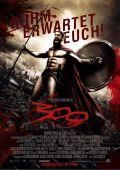 """Постер 13 из 26 из фильма """"300 спартанцев"""" /300/ (2006)"""