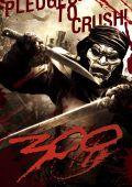"""Постер 5 из 26 из фильма """"300 спартанцев"""" /300/ (2006)"""