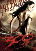 """Постер 8 из 26 из фильма """"300 спартанцев"""" /300/ (2006)"""