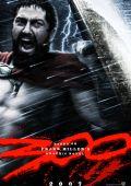 """Постер 10 из 26 из фильма """"300 спартанцев"""" /300/ (2006)"""