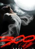 """Постер 2 из 26 из фильма """"300 спартанцев"""" /300/ (2006)"""