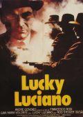 """Постер 2 из 2 из фильма """"Лаки Лучиано"""" /Lucky Luciano/ (1973)"""