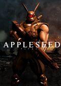 """Постер 2 из 12 из фильма """"Яблочное зернышко"""" /Appurushido/ (2004)"""