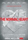Обычное сердце