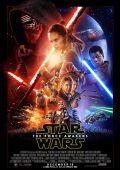 """Постер 7 из 36 из фильма """"Звёздные войны: Пробуждение силы"""" /Star Wars: Episode VII - The Force Awakens/ (2015)"""