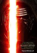 """Постер 16 из 36 из фильма """"Звёздные войны: Пробуждение силы"""" /Star Wars: Episode VII - The Force Awakens/ (2015)"""