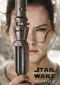 """Постер 17 из 36 из фильма """"Звёздные войны: Пробуждение силы"""" /Star Wars: Episode VII - The Force Awakens/ (2015)"""