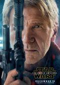 """Постер 13 из 36 из фильма """"Звёздные войны: Пробуждение силы"""" /Star Wars: Episode VII - The Force Awakens/ (2015)"""