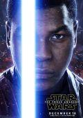 """Постер 18 из 36 из фильма """"Звёздные войны: Пробуждение силы"""" /Star Wars: Episode VII - The Force Awakens/ (2015)"""