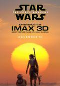 """Постер 20 из 36 из фильма """"Звёздные войны: Пробуждение силы"""" /Star Wars: Episode VII - The Force Awakens/ (2015)"""