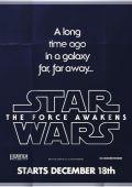 """Постер 27 из 36 из фильма """"Звёздные войны: Пробуждение силы"""" /Star Wars: Episode VII - The Force Awakens/ (2015)"""