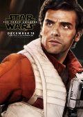 """Постер 29 из 36 из фильма """"Звёздные войны: Пробуждение силы"""" /Star Wars: Episode VII - The Force Awakens/ (2015)"""