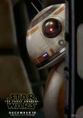 """Постер 30 из 36 из фильма """"Звёздные войны: Пробуждение силы"""" /Star Wars: Episode VII - The Force Awakens/ (2015)"""