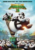 """Постер 5 из 7 из фильма """"Кунг-фу Панда 3"""" /Kung Fu Panda 3/ (2016)"""