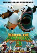 """Постер 7 из 7 из фильма """"Кунг-фу Панда 3"""" /Kung Fu Panda 3/ (2016)"""