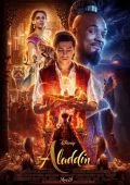 """Аладдин"" /Aladdin/ (2019)"