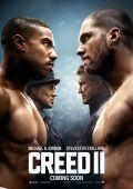 "Постер 2 из 9 из фильма ""Крид 2"" /Creed II/ (2018)"