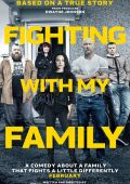 Борьба с моей семьей /Fighting with My Family/ (2019)