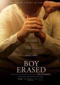 Исчезнувший мальчик /Boy Erased/ (2018)