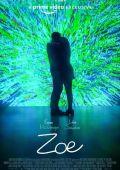 Зои /Zoe/ (2018)