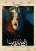 Элизабет Харвест /Elizabeth Harvest/ (2018)