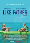 Как отец /Like Father/ (2018)