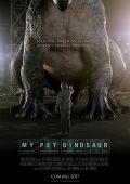 """Постер 3 из 3 из фильма """"Мой любимый динозавр"""" /My Pet Dinosaur/ (2017)"""
