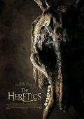 Еретики /The Heretics/ (2017)