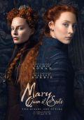 """Постер 4 из 6 из фильма """"Две королевы"""" /Mary Queen of Scots/ (2018)"""