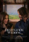 Пункт назначения: Свадьба /Destination Wedding/ (2018)