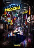 Покемон. Детектив Пикачу /Detective Pikachu/ (2019)