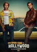 """Постер 3 из 10 из фильма """"Однажды... в Голливуде"""" /Once Upon a Time in Hollywood/ (2019)"""