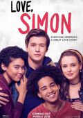 With love, Simon