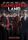 Земля гангстеров /Gangster Land/ (2017)