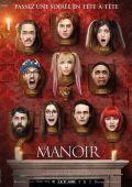 Поместье /Le manoir/ (2017)