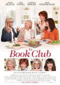 Книжный клуб