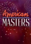 Американские мастера