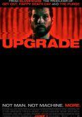 Апгрейд /Upgrade/ (2018)